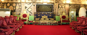 the emir of kano palace