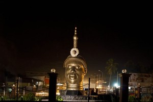 Ife Head (Ori Olokun)