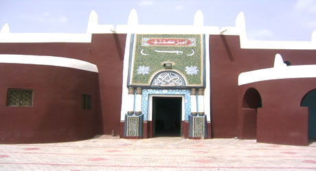 The Emir's palace