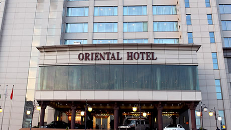 Photo of Lagos Oriental Hotel, Victoria Island